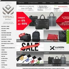vipbag.com.ua at WI. VipBag.com.ua - <b>Сумки</b> интернет магазин ...