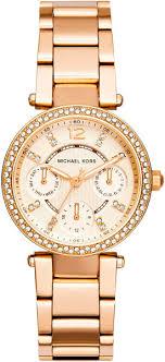 Наручные <b>часы Michael Kors MK6056</b>-ucenka — купить в ...