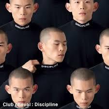 <b>Discipline</b> (Original Mix) by <b>Club Cheval</b> on Beatport