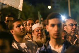 Gazze'de İsrail ablukası protesto edildi