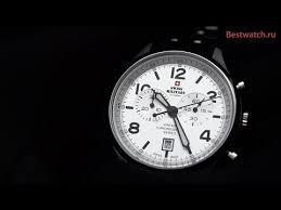 Обзор кварцевых хронографов <b>Swiss military SM30192</b> - YouTube