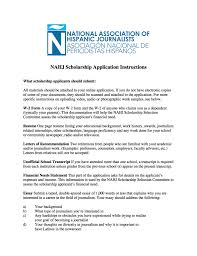 scholarship details nahj 2017 final scholarship instructions copy