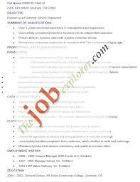 supervisor resume objective berathen com supervisor resume objective is one of the best idea for you to make a good resume 15