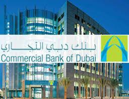 Commercial Bank of Dubai (CBD) Job Vacancies 2015 at UAE
