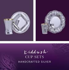 <b>Silver</b> Kiddush Cup <b>Sets</b> | Hazorfim