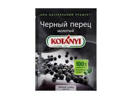 Детские товары <b>Kotanyi</b> - купить в детском интернет-магазине ...