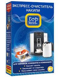 Экспресс-<b>очиститель накипи</b> для чайников, кофеварок и ...