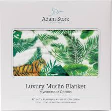 <b>Муслиновое одеяло Adam Stork</b> Watercolor Safari — купить в ...