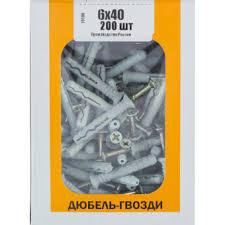 <b>Дюбель</b>-<b>гвоздь с потайной манжетой</b> Невский крепеж 6х40 мм ...