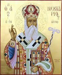 Αποτέλεσμα εικόνας για Άγιος Νεκτάριος Πενταπόλεως