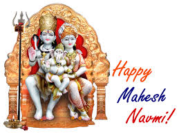 Shri Shiv Ji Mahesh Jayanti Images for free download