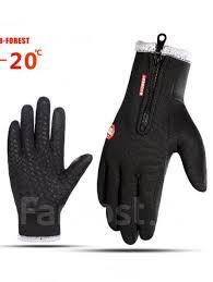 """Зимние <b>перчатки для сенсорных</b> экранов """"B-Forest"""" - Аксессуары ..."""