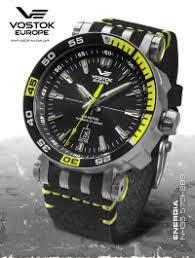 <b>Часы Восток</b> Европа (Vostok Europe). Бесплатная доставка по РФ