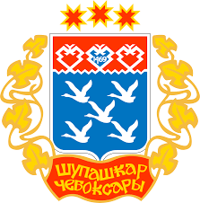 <b>Герб</b> Чебоксар — Википедия