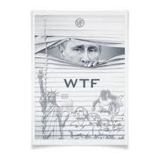 """Интерьерная печать c стильными принтами """"Путин"""" - <b>Printio</b>"""