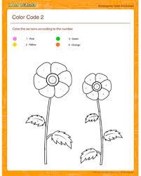 Color Code 2 – Kindergarten Math Worksheet Printable – Math BlasterColor Code 2 - Printable Math Worksheet for Kindergarten