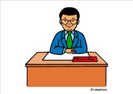 it administrator clipart clipartfest administrator clipart