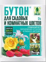 Удобрения и уход за растениями – купить на Яндекс.Маркете ...