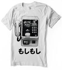 Aesthetics <b>japanese</b> shirt, Phone T shirt <b>Japan</b> vintage - Unisex ...