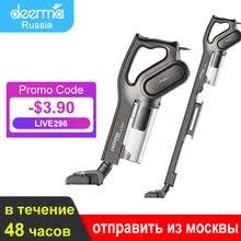 <b>deerma vacuum cleaner</b> — купите <b>deerma vacuum cleaner</b> с ...