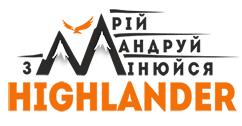 <b>Dynafit</b>   Highlander