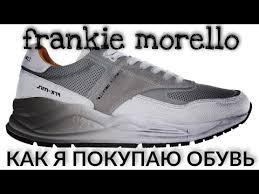 ПОЧЕМ БЕРУ ОБУВЬ?//ОБЗОР КРОССОВОК <b>Frankie Morello</b> ...