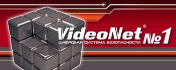 Центральный сервер - Форум VideoNet • Просмотр темы