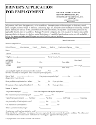 examples of resumes best photos printable blank application for best photos of printable blank application for employment in 89 excellent mock job application
