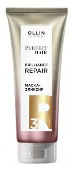 Сколько стоит <b>OLLIN Professional Perfect</b> Hair Brilliance Repair ...