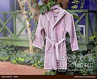 Турецкие <b>детские халаты</b> в России. Сравнить цены, купить ...