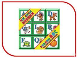 Купить <b>Кубики</b> с буквами в Москве - Я Покупаю