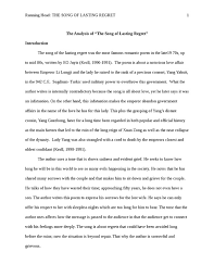 the analysis of the song of lasting regret essay example studentshare song analysis essay example