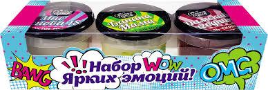 Особая Серия Подарочный набор MINI №1: <b>Густое мыло для</b> ...