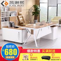 guangzhou office furniture minimalism modern plate boss desk executive desk manager manager table owner of the boss tableoffice deskexecutive deskmanager