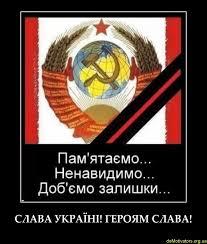Верховный представитель ЕС Эштон прибудет в Украину 5 февраля, - СМИ - Цензор.НЕТ 1920