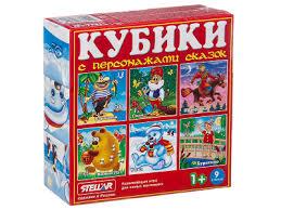 <b>Игрушки</b> для <b>малышей</b>: купить <b>игрушки</b> для <b>малышей</b> в Санкт ...