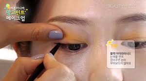 korean eye makeup tutorial korean beauty 여름이니까 망고민트 메이크업 mango mint