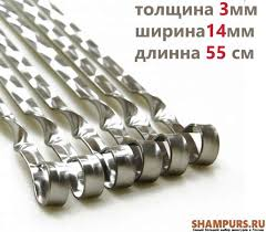 Купить 6 профессиональных шампуров для люля - кебаб 14мм ...