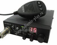 Автомобильные радиостанции <b>Optim</b>: купить в интернет ...