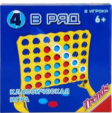 <b>Настольная игра Trends</b> 4 в ряд — купить в интернет-магазине ...