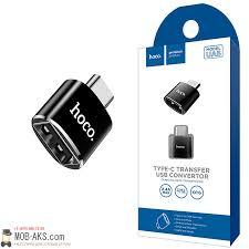Переходник <b>Hoco UA5 Type</b>-<b>C</b> to USB Converter черный оптом ...