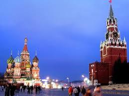 Московский Кремль и Красная площадь, Москва