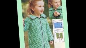 Детская <b>вязаная одежда</b> для прохладных дней Детское вязание ...