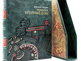 <b>рулетка</b> - Товары для хобби и отдыха в России на Avito ...