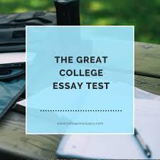 personal statement college essay guy get inspired 23 2016 personal statement brainstorm college essay test brainstorm get inspired ethan sawyer 1 comment