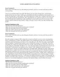 cover letter examples of photo essay good examples of photo essays cover letter cover letter template for writing essays scholarships an essay sample scholarship exampleexamples of photo