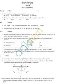 cbse board exam sample papers sa class ix mathematics cbse board exam sample papers sa2 class ix mathematics