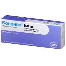 <b>Бонвива</b> таб.п.п.о.<b>150мг</b> №1 - цена 1464.00 руб., купить в ...