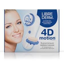 Устройство <b>для очищения кожи</b> лица 4D-Motion купить в ...