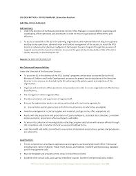 office assistant job description resume   resumeseed comgallery of  office assistant job description resume